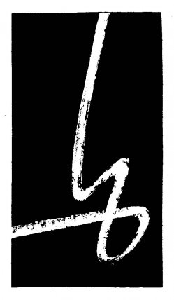 Heinz Richard Andreas Bormann  ( 1926-1974) Signet